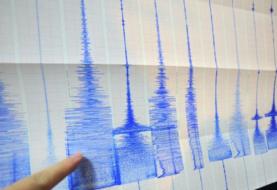 Temblor de 5,1 cerca de la provincia ecuatoriana de Esmeraldas