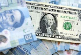 Peso mexicano alcanza mejor nivel frente a dólar en Gobierno de AMLO