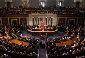 """Senadores de EE.UU. proponen proteger a los """"soñadores"""" de la deportación"""