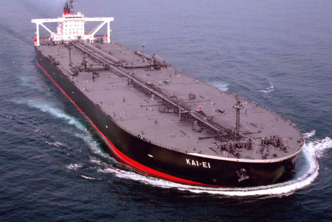 EE.UU. sanciona a 34 cargueros por transportar petróleo de Venezuela a Cuba