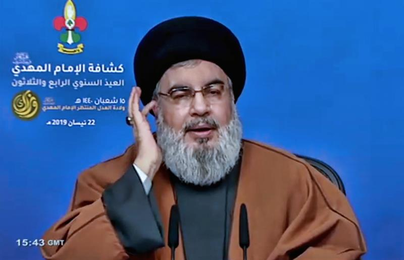 EE.UU. ofrece 10 millones de dólares por información financiera sobre Hezbolá