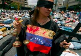 Venezuela, el país de Sudamérica con la tasa de homicidios más alta