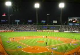 Las Grandes Ligas prohíben a los peloteros  jugar en Venezuela