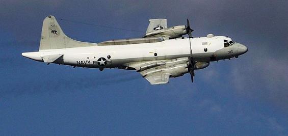 """Fuerza Armada denuncia que EEUU violó """"nuevamente"""" espacio aéreo de Venezuela"""