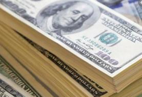 EEUU crece a una tasa interanual del 2,1 % en el tercer trimestre