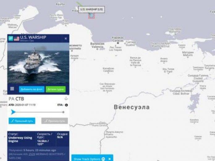 Barco de la Armada de Estados Unidos cerca de Maiquetía