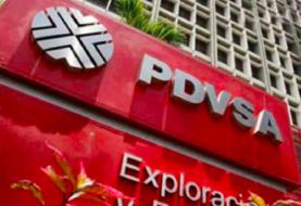Fiscal español pide imputar en PDVSA a novia de un exviceministro venezolano