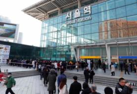 Corea del Sur reporta 599 casos y supera los 4.000 contagios de coronavirus