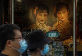 """China registra un ligero repunte de casos """"importados"""" de COVID-19"""