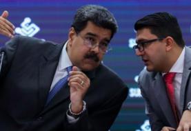 EEUU ofrece una recompensa por el superintendente de criptomoneda venezolana