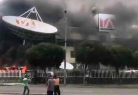 SIP condena ataques a las sedes de medios en Ecuador y México