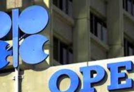 OPEP y sus aliados debaten si revisan los recortes vigentes