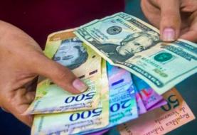 Parlamento venezolano eleva de hiperinflación al 409,2 % en lo que va de año
