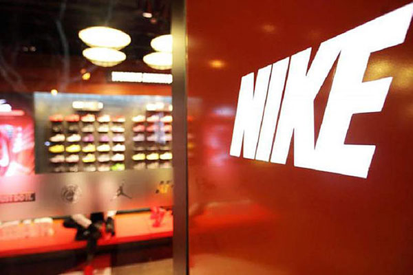 Nike logra unos beneficios anuales de 2.539 millones, un 37 % menos