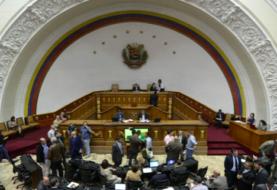 Parlamento venezolano pasará de 167 a 277 diputados en próximas elecciones