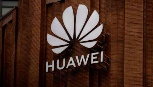 Huawei califica de injusta la restricción de visados de EEUU a sus empleados