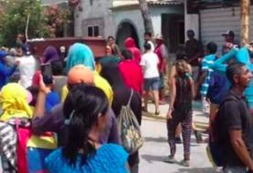 Denuncian asesinato de joven en una protesta por gasolina en Venezuela