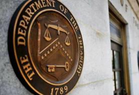 EEUU sanciona a banco cubano que opera en Londres