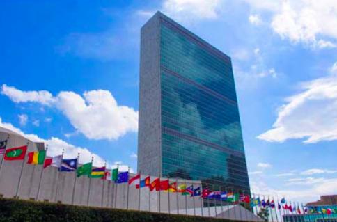 EE.UU. inicia en la ONU el proceso para restablecer sanciones a Irán
