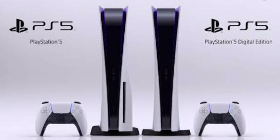 PlayStation 5 se lanzará el 19 de noviembre en todo el mundo
