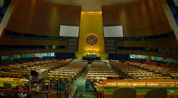ONU abre su Asamblea General sin mujeres