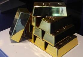 Anulado fallo que daba a Guaidó control sobre el oro de Venezuela en R.Unido