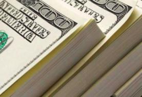 EEUU ofrece una recompensa de un millón de dólares por narco mexicano