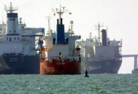 EEUU usará el combustible confiscado a Venezuela para ayudar a víctimas del terrorismo