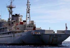 Guyana informa que dos pesqueros de su país fueron detenidos por Venezuela