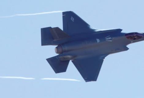 Estados Unidos mantendrá la superioridad militar de Israel en la región