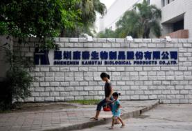 BioKangtai, socio de AstraZeneca, espera producir 400 millones de dosis este año
