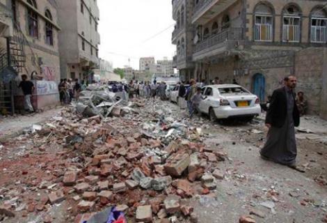 Biden retirará el apoyo de EE.UU. a la ofensiva liderada por Riad en Yemen