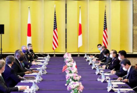 """Japón y EEUU acusan a China de ser """"incoherente con el orden internacional"""""""