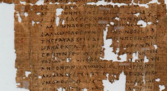 Israel muestra fragmentos de rollo bíblico milenario