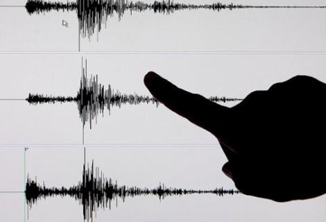 Sismo de magnitud 4,6 sacude región oeste de Venezuela