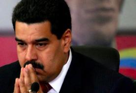 Congresistas de EEUU presentan proyecto que reitera prohibición de negocios con Maduro