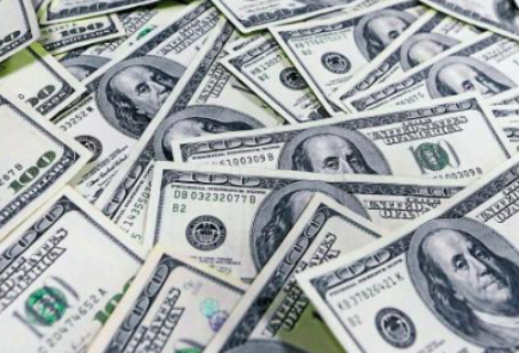 Economía de EEUU creció un 1,6 % en el primer trimestre del año