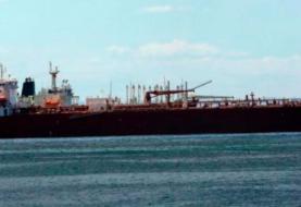 EEUU monitorea barcos iraníes que tendrían como destino Venezuela